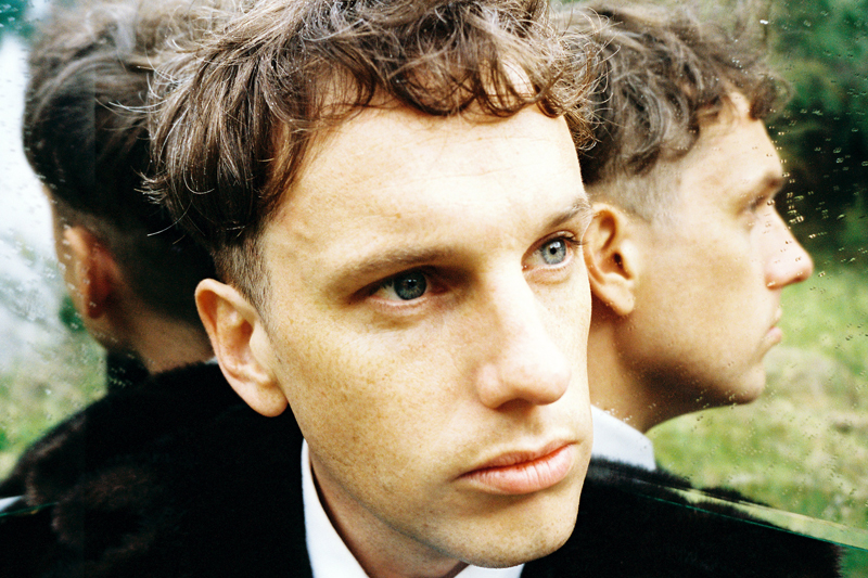 Methyl Ethel - announcenewalbumtriagenewvideoforrealtight