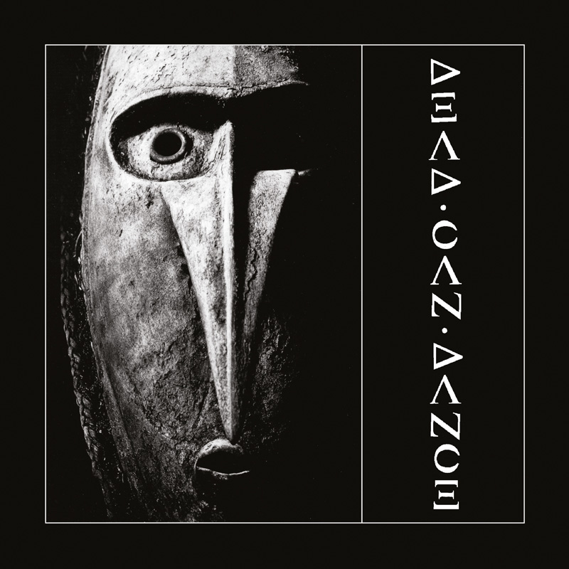 Dead Can Dance Dead Can Dance (2016 LP Pressing)